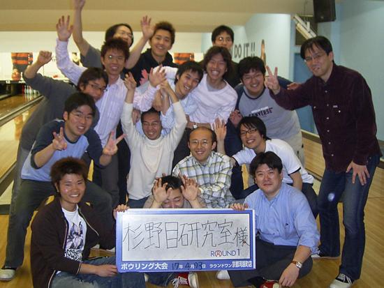 members2005.jpg