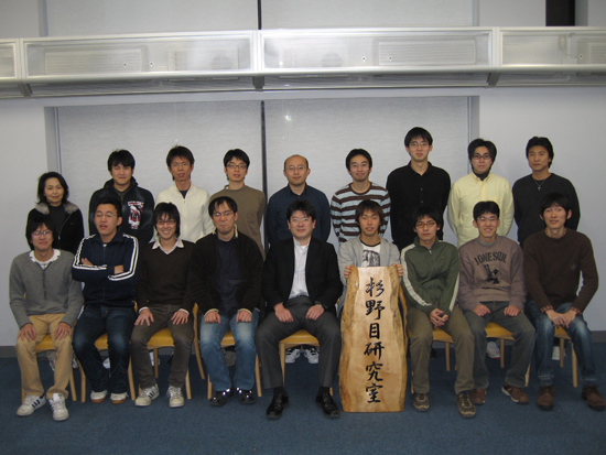 members2006.jpg