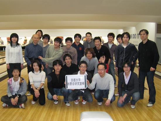 members2007.jpg