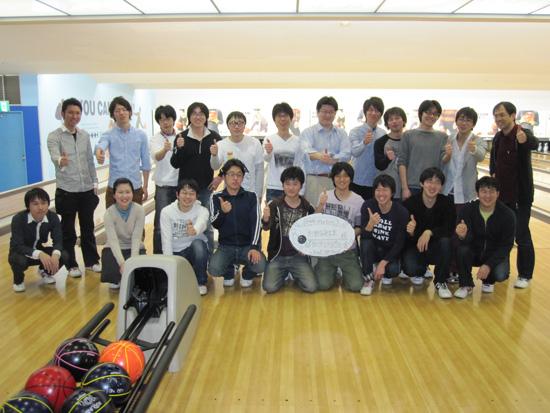 members2009.jpg