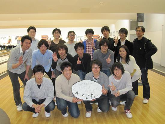 members2010.jpg