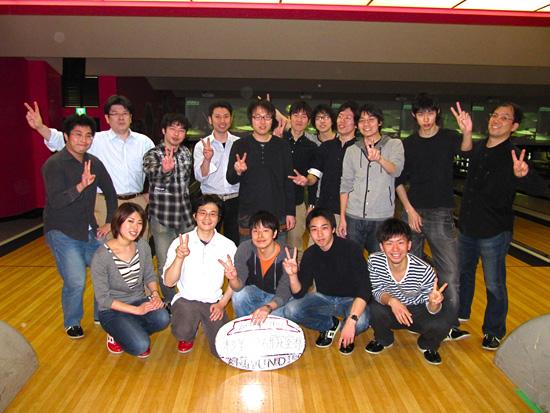 members2011.jpg