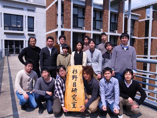 members2012.jpg