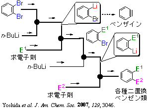 実例4.png